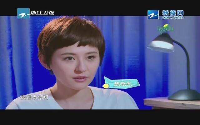 《青春练习生》尚雯婕无厘头更换比赛规则
