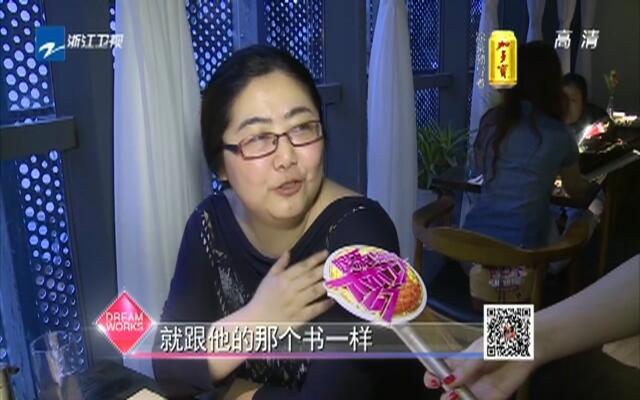 """""""岳父""""韩寒开餐厅  取名叫""""山丘"""""""