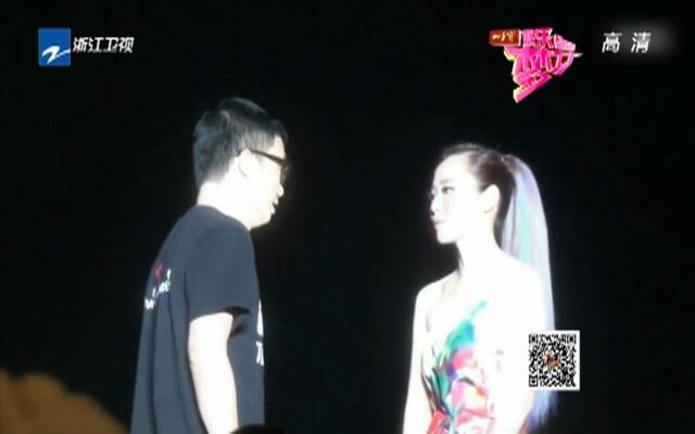 张靓颖个唱大胆告白:想娶我就上台