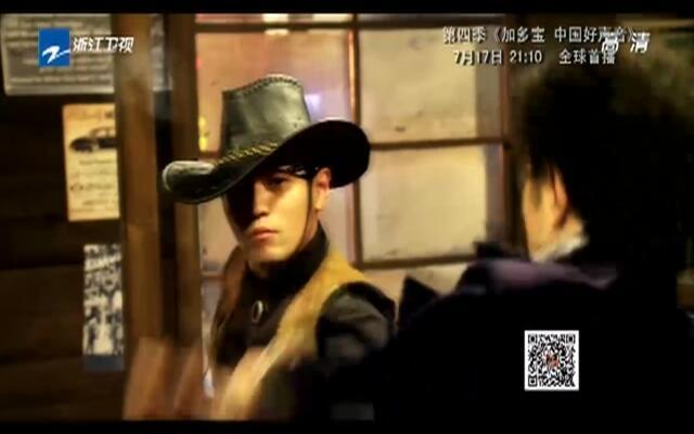 周杰伦自导自演超豪华中国好声音宣传片