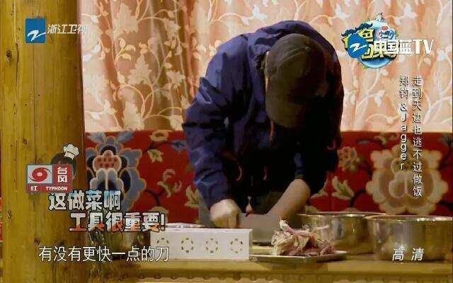 《爸爸回来了》郑钧顺利转型成厨子