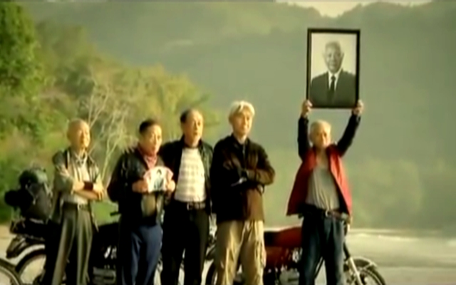 一群80岁台湾老伯的第二春