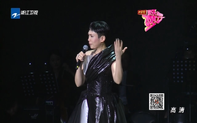 上海:陈洁仪开唱口碑爆棚