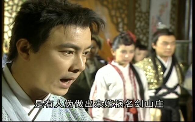 少年张三丰 第17集