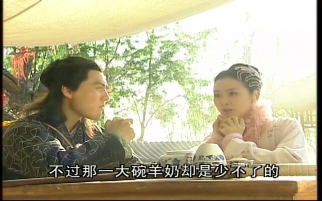 少年张三丰 第20集