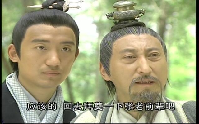 少年张三丰 第12集