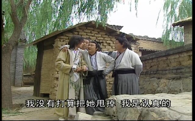 少年张三丰 第39集