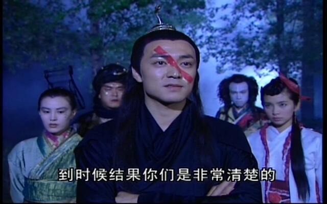 少年张三丰 第8集