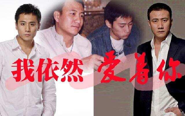 """《贵圈水很深》揭秘刘烨胡军上节目""""旧情复燃"""""""