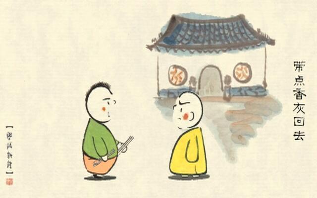 学诚法师新语之祈福(方言版)