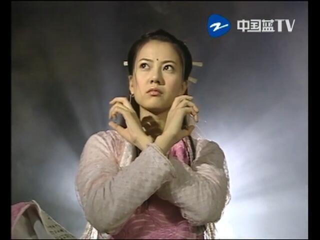 倚天屠龙记 第29集