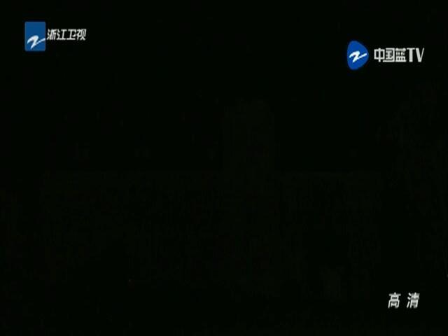《出发吧爱情》深夜古堡奇幻秀表演