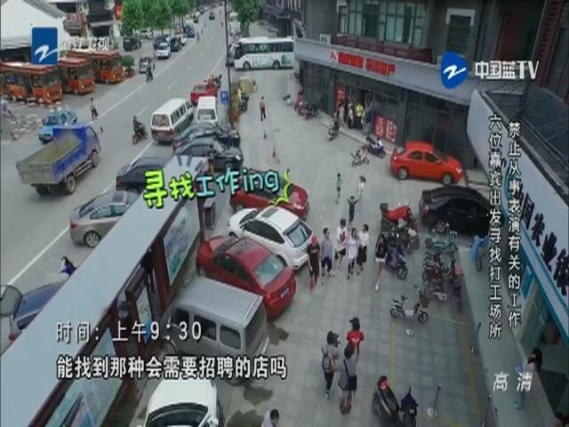 《精彩好生活》汪东城自曝曾经送过外卖