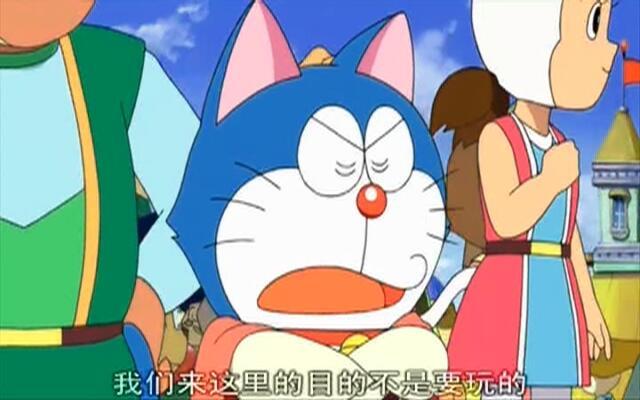 哆啦A梦-大雄的猫狗时空传(下)