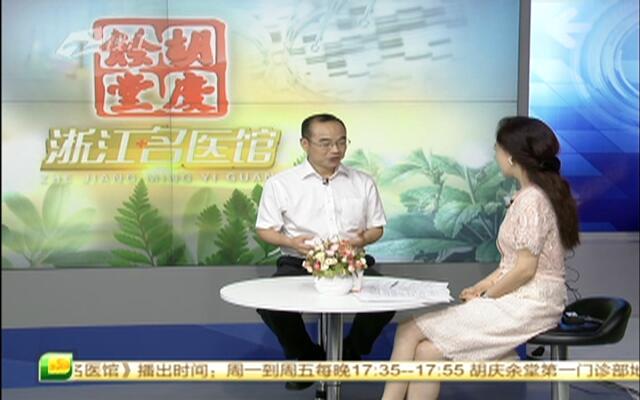 20150729《浙江名医馆》:炎炎夏日  如何预防冠心病发作