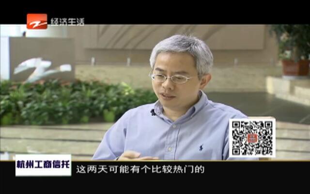 20150805《财富新密码》:淘金新三板——2000多万借个壳  值吗?