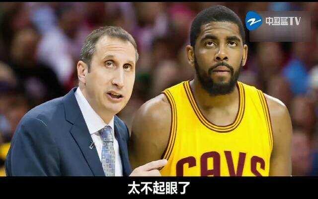 NBA如果换成日本动画的方式来播
