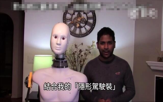 吓cry的机器人整蛊
