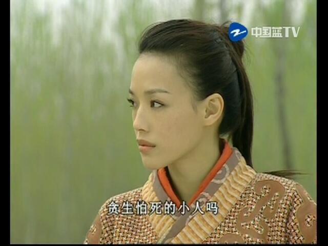 红拂女 第3集