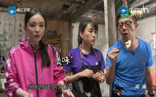 《十二道锋味》锋味家族为杨幂准备素饺子