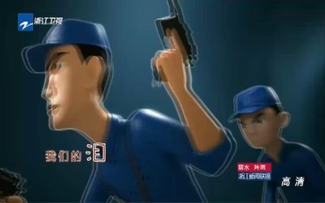 动画片《地道战之英雄出少年》在保定试映