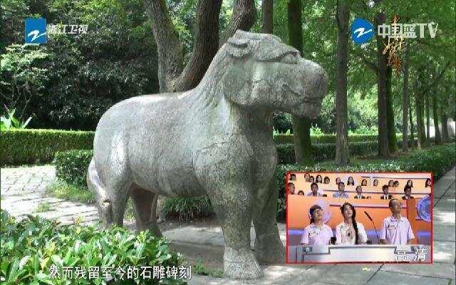 """《中华好故事》第3期中国的""""独角兽""""象征着什么"""
