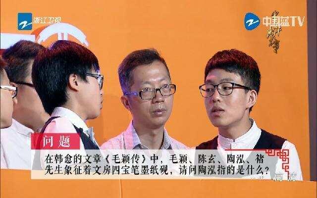 第三季《中华好故事》第3期:民俗情亲主题之战  上演九宫格攻守对决