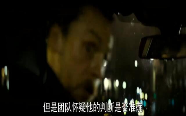 """碟中谍5:神秘国度  全团队""""复杂人物关系""""特辑"""