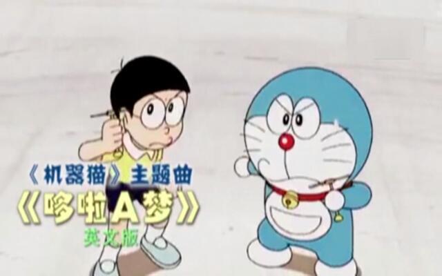英文版童年动画片主题曲