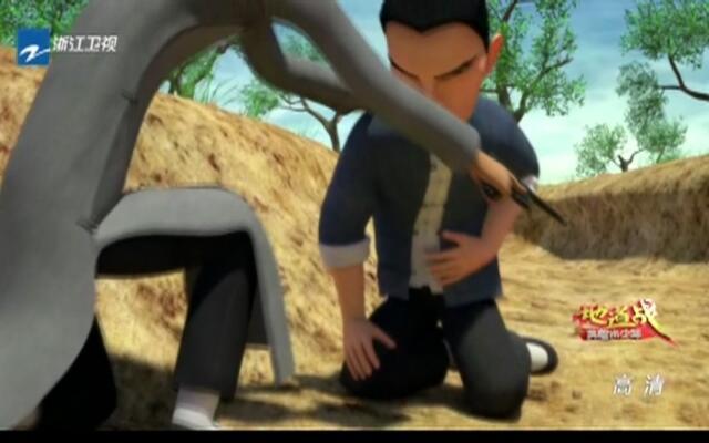 《地道战之英雄出少年》第十四集