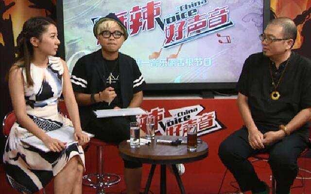 """麻辣好声音第8期:""""好声音冠军""""猜测—张卓含威押宝那英组长宇"""