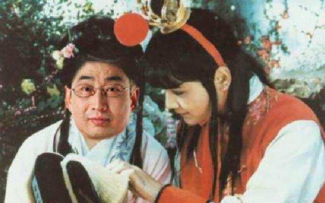 万峰老师告诉我 天上怎么不掉林妹妹