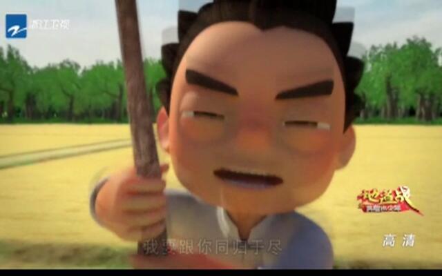 《地道战之英雄出少年》第十五集