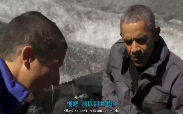 贝爷下厨给奥巴马做野外三文鱼大餐