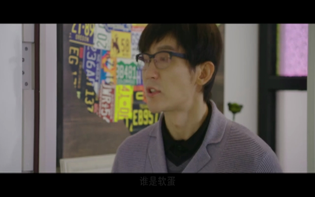 三个奶爸   李晨陈赫变成室友