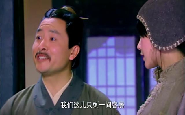 大汉情缘之云中歌 第3集