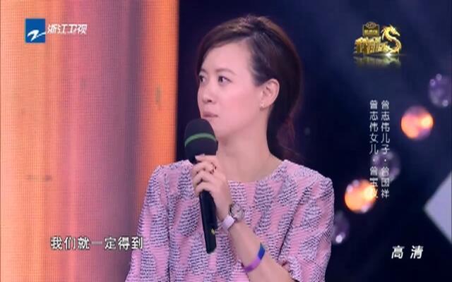 20150914《我不是明星》(第七季):曾国祥获金马奖最佳新导演奖提名