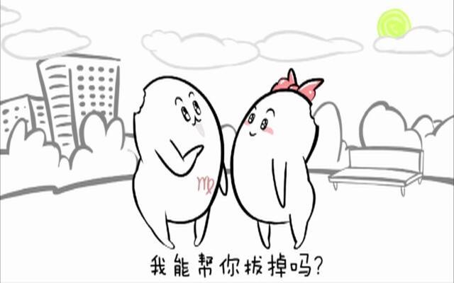 十二星座是如何搭讪美女-新闻-中国蓝TV官方网站交通罰則