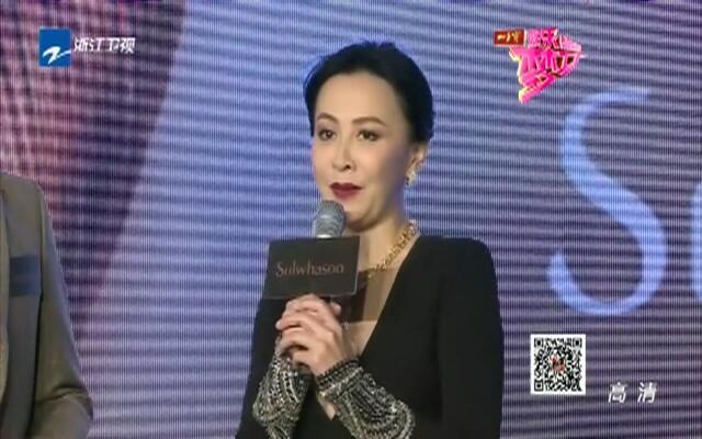蓝盆友报到:刘嘉玲自曝与康康的奇妙缘分