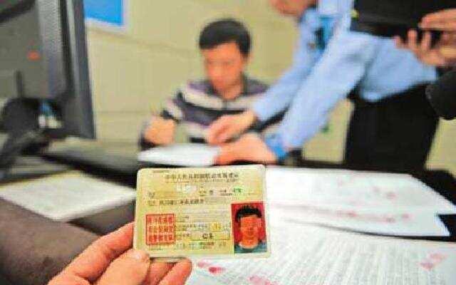 1818在路上:万万没想到驾照是假的 还怀疑交警的证件是假的