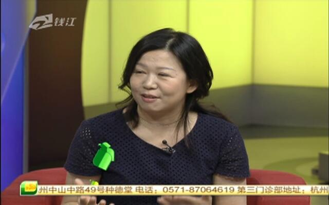 20150923《浙江名医馆》:儿童龋齿大作战(下)