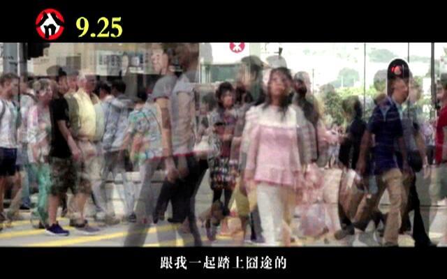 港囧 拉导演版预告