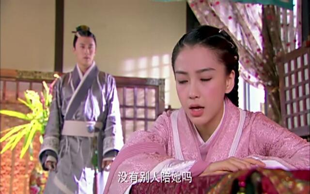 大汉情缘之云中歌 第14集