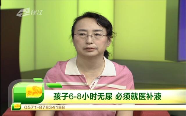 20150929《浙江名医馆》:秋季腹泻巧应对