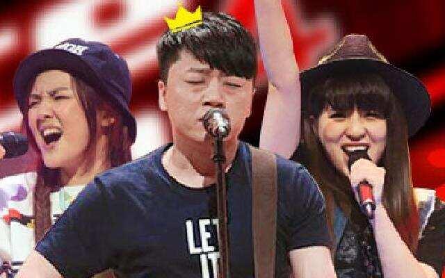 第四季《中国好声音》学员人气榜十一特辑 十大让原唱都为之折服的劲歌金曲