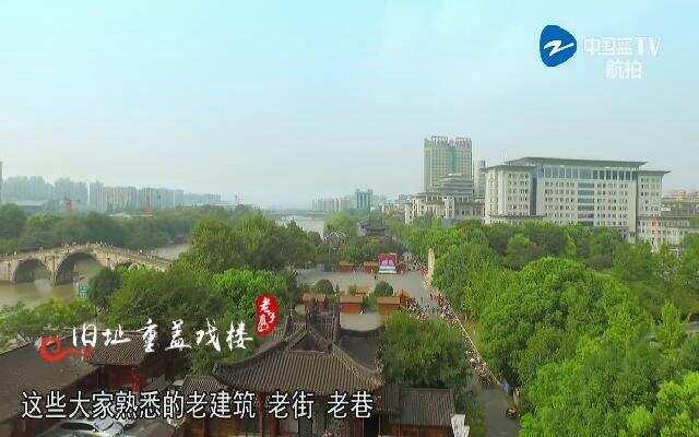 老底子:杭城首家电影院的前世今生(上)