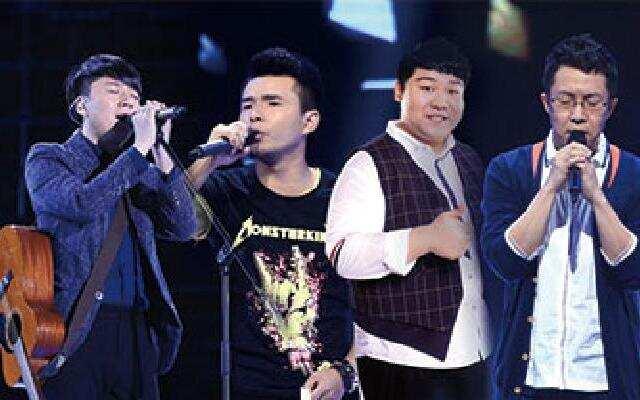 第四季《中国好声音》年度人气榜之催泪篇