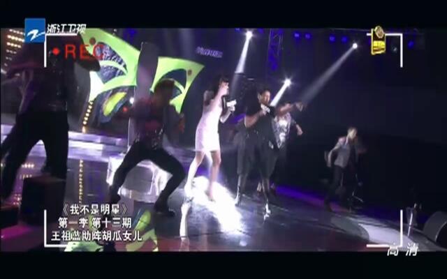 20151012《我不是明星》:曾志伟之子曾国祥表演《无间道》