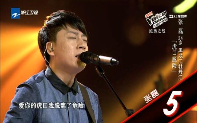 第四季《中国好声音》十大让原唱都为之折服的劲歌金曲