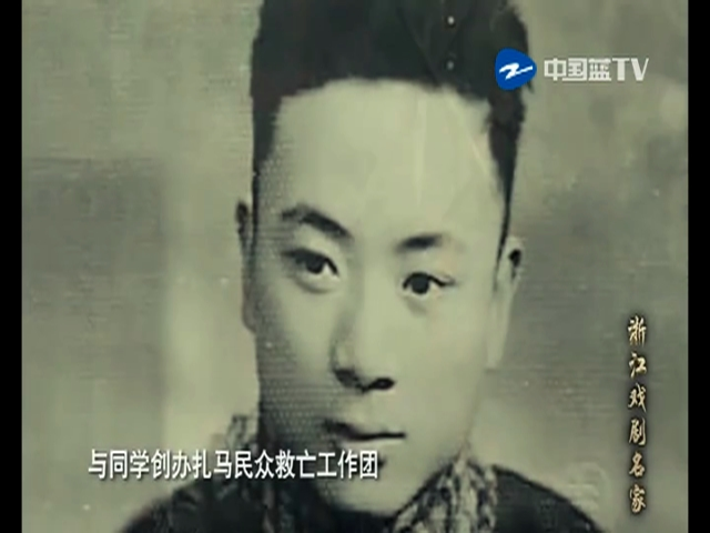 浙江作曲家 第七集 周大风